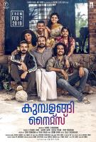 Kumbalangi nights festival 2020